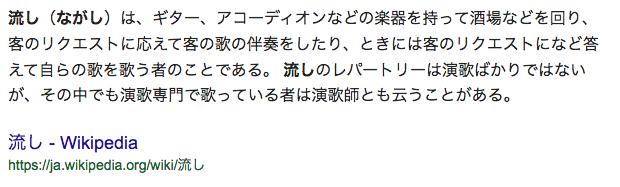 f:id:takataka99:20171104122204p:plain