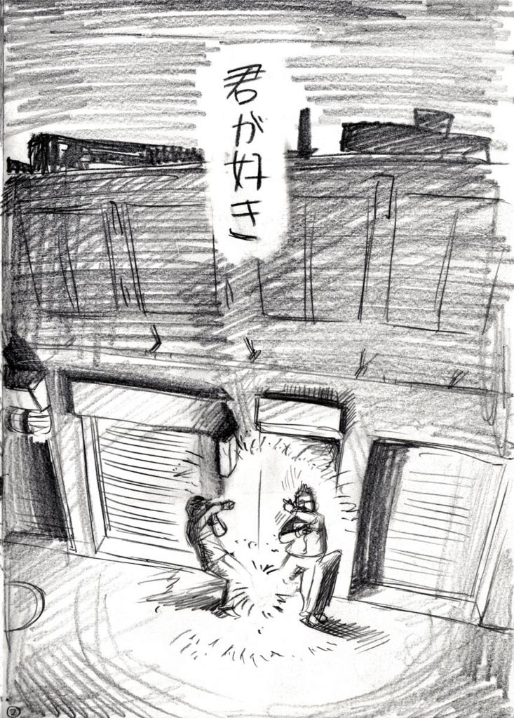 f:id:takataka99:20171207130246j:plain