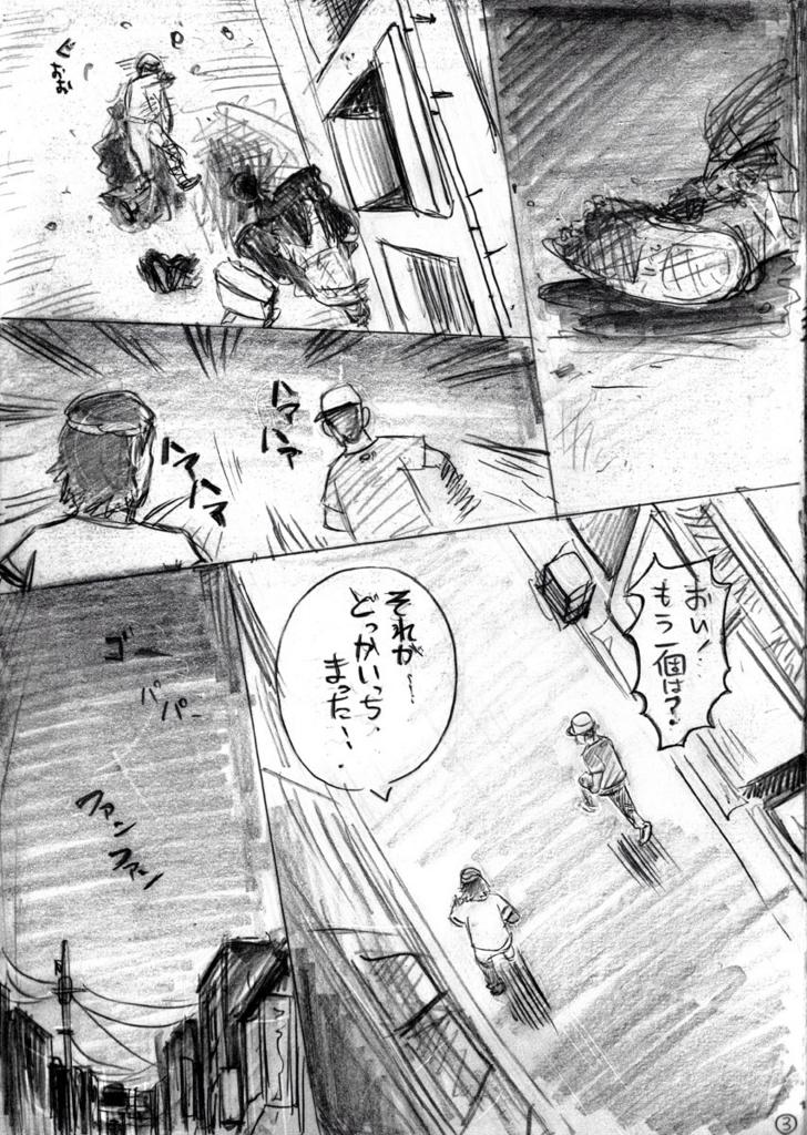 f:id:takataka99:20171207130403j:plain