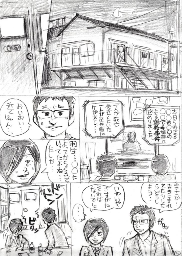 f:id:takataka99:20171207130451j:plain