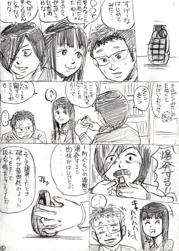 f:id:takataka99:20171207130503j:plain