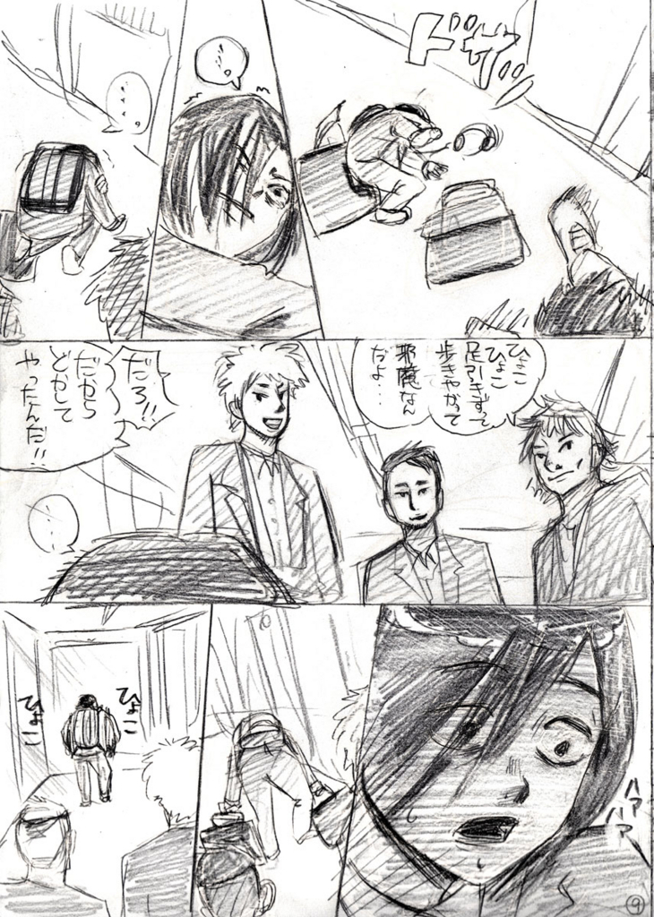 f:id:takataka99:20171207130553j:plain