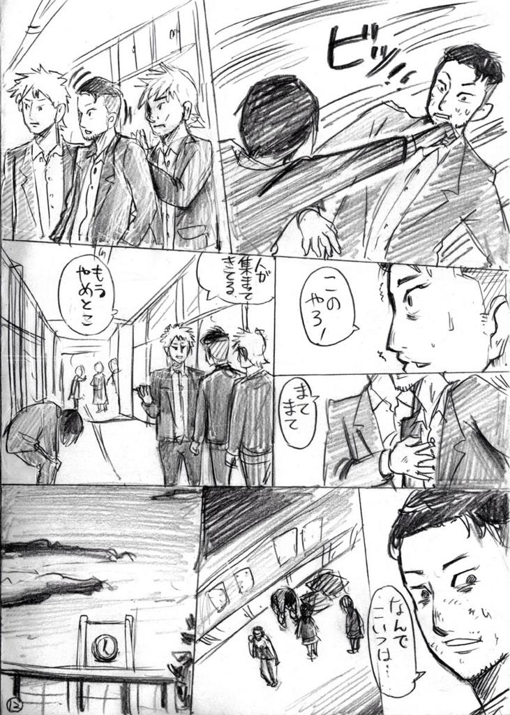 f:id:takataka99:20171207130712j:plain
