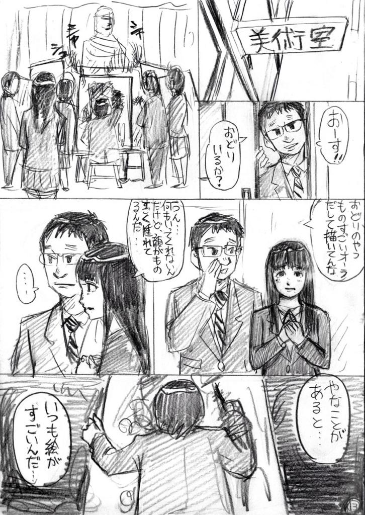 f:id:takataka99:20171207130728j:plain