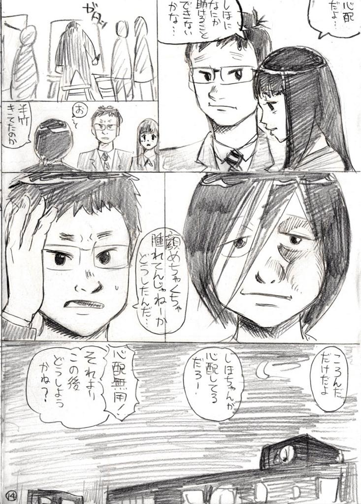 f:id:takataka99:20171207130743j:plain