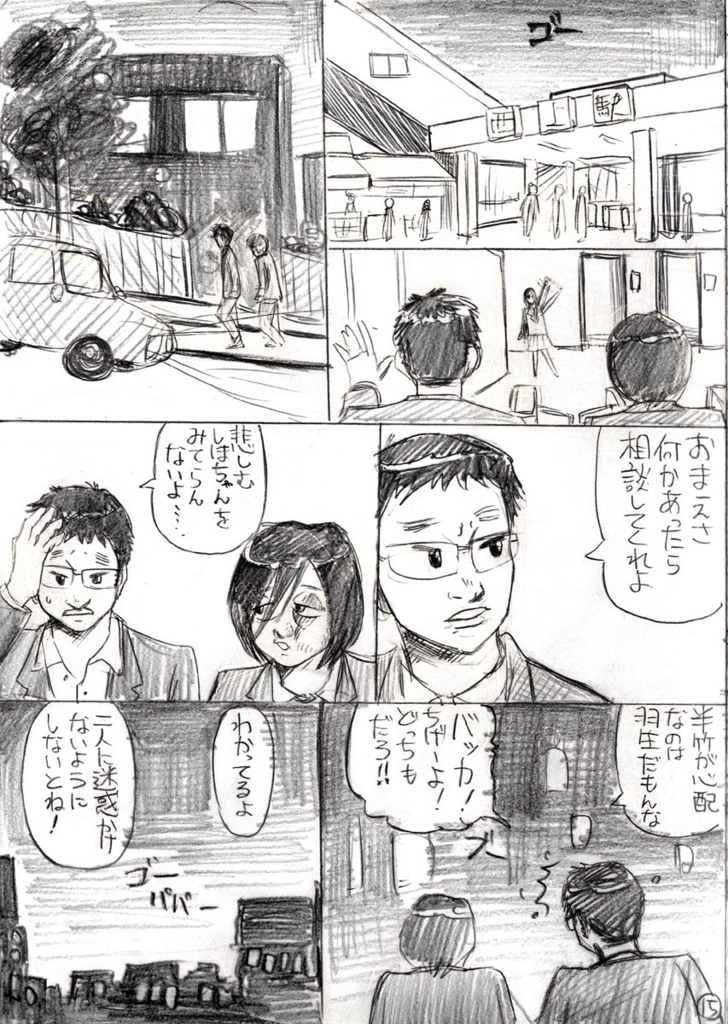 f:id:takataka99:20171207130755j:plain