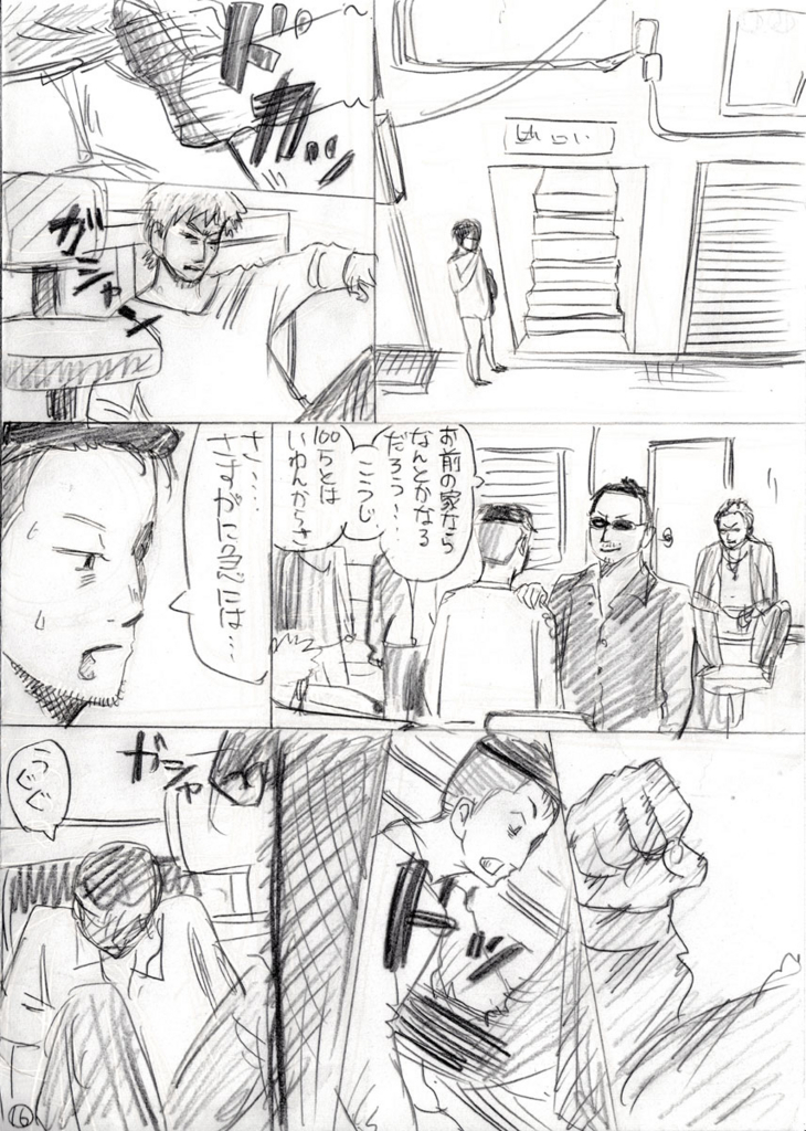 f:id:takataka99:20171207130810j:plain