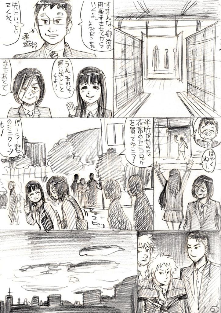 f:id:takataka99:20171207130920j:plain