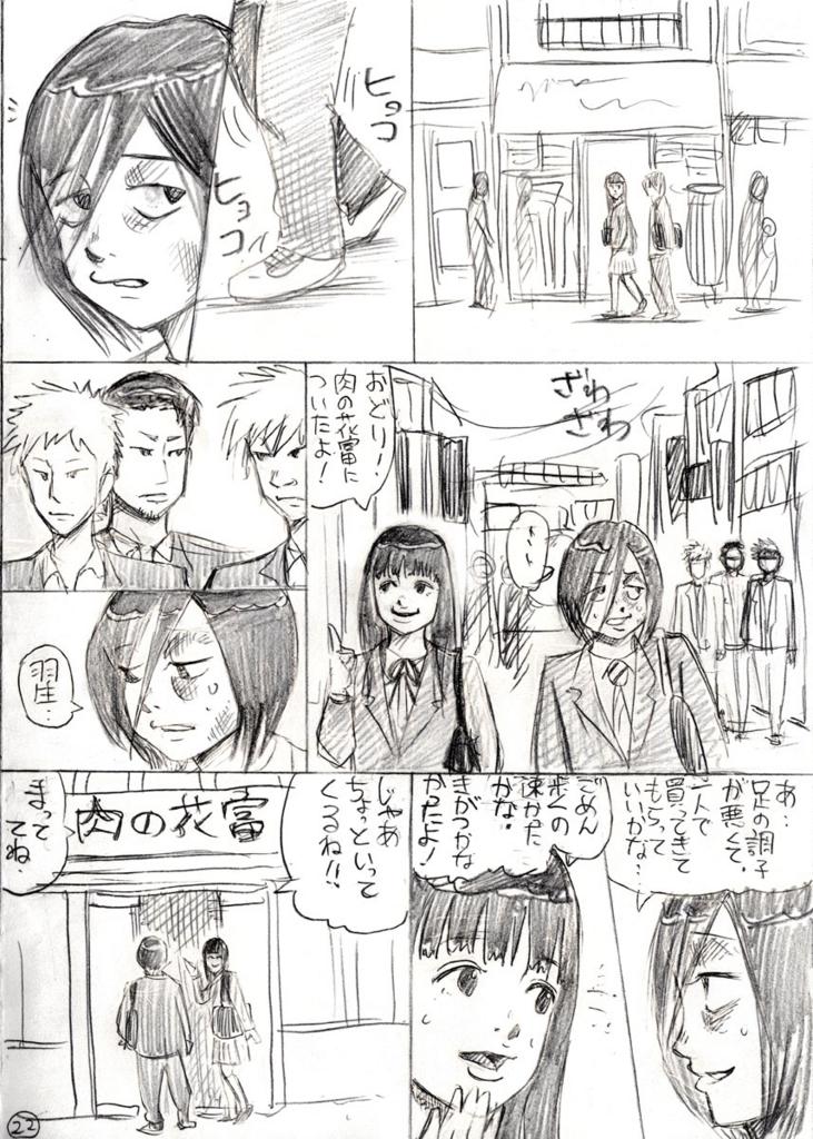 f:id:takataka99:20171207131032j:plain