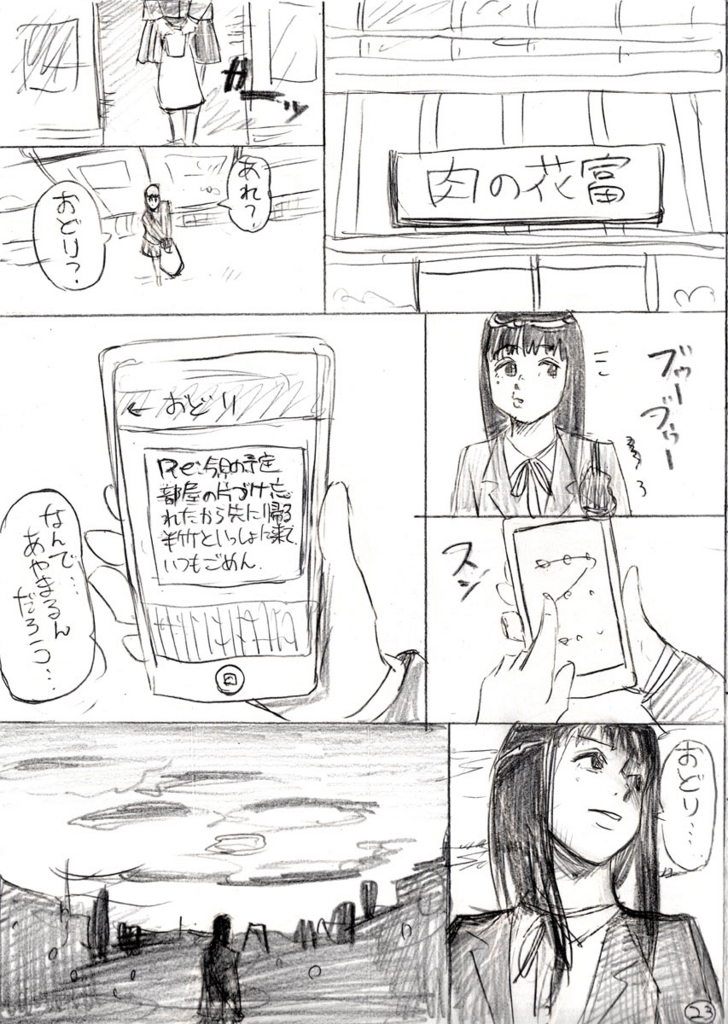 f:id:takataka99:20171207131108j:plain