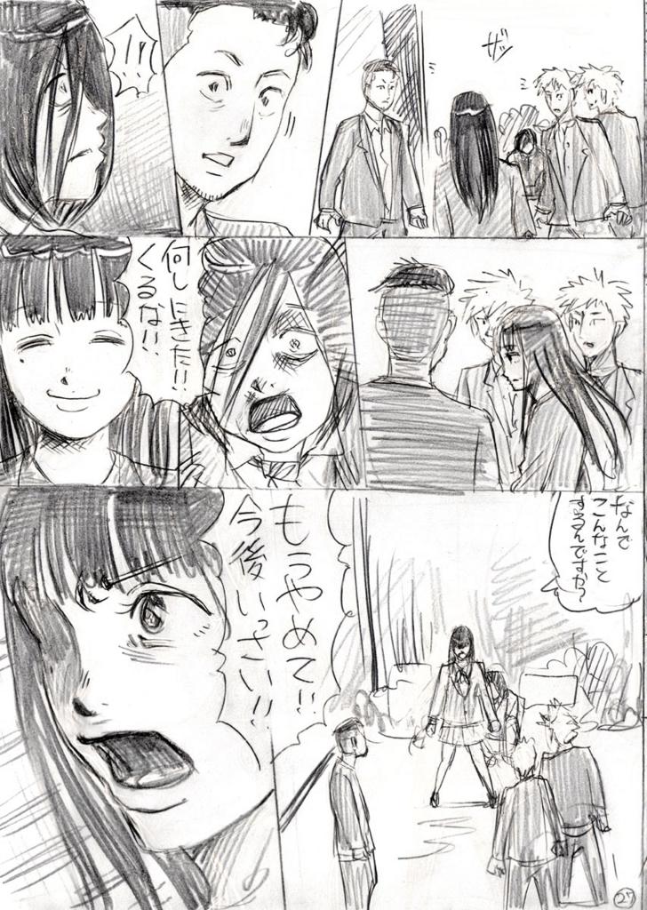 f:id:takataka99:20171207131213j:plain