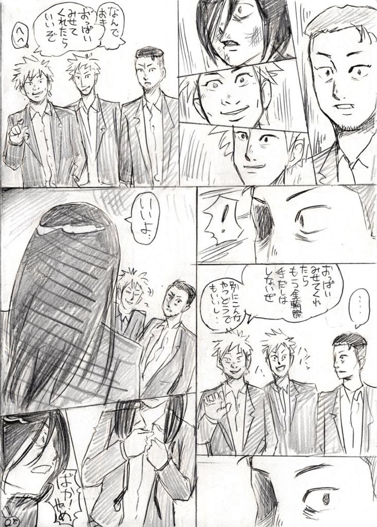 f:id:takataka99:20171207131228j:plain
