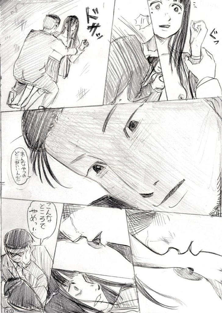 f:id:takataka99:20171207131255j:plain