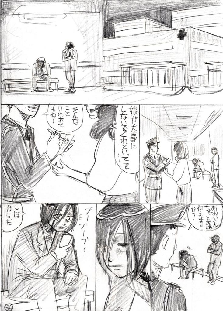 f:id:takataka99:20171207131734j:plain