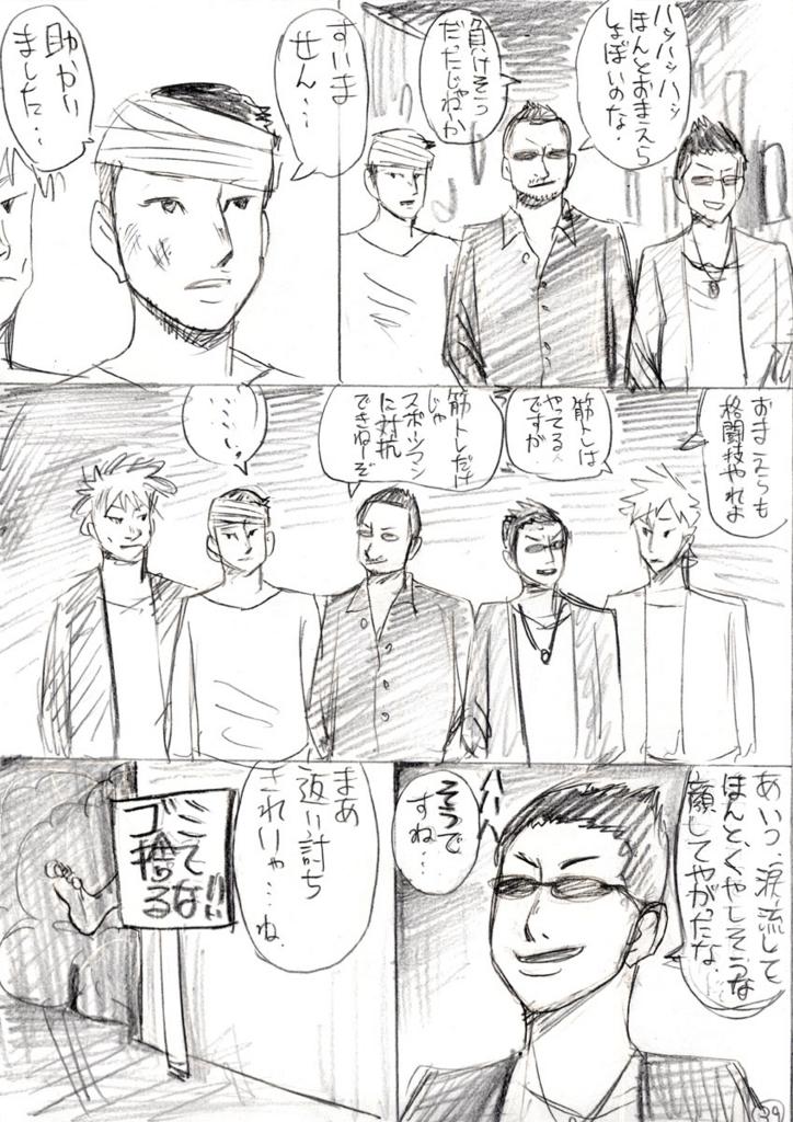 f:id:takataka99:20171207131812j:plain