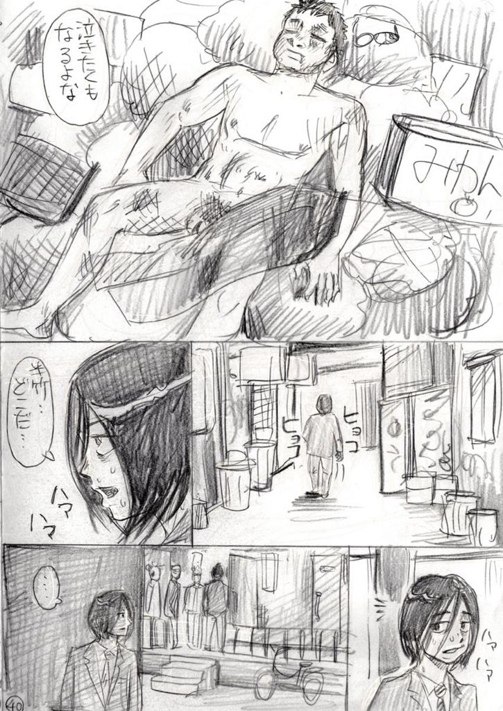 f:id:takataka99:20171207131826j:plain
