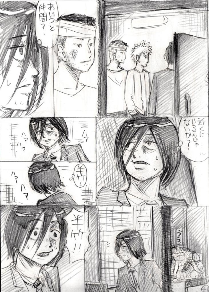f:id:takataka99:20171207131923j:plain