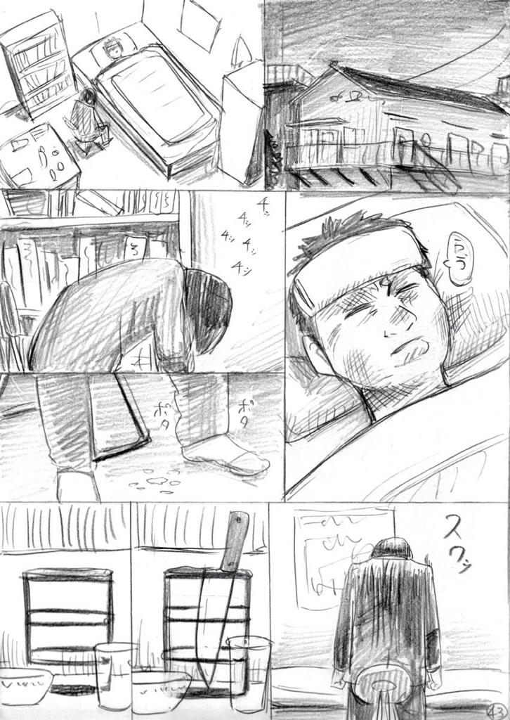 f:id:takataka99:20171207131949j:plain