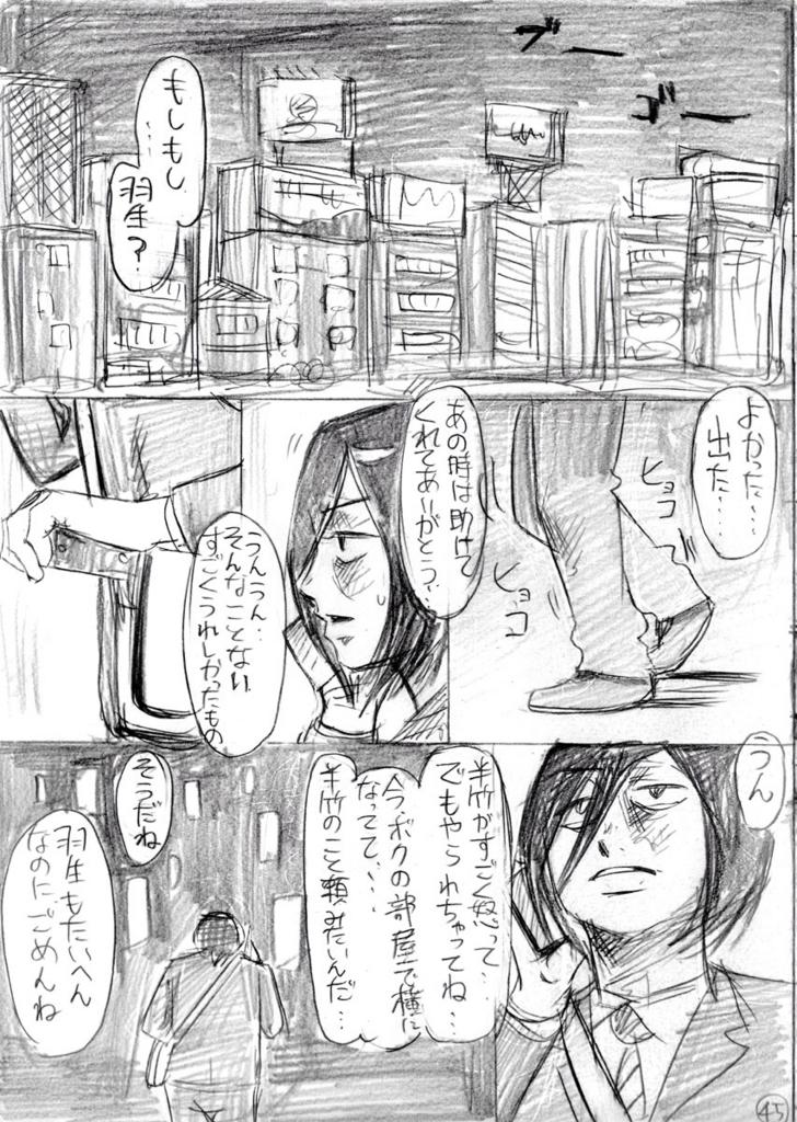 f:id:takataka99:20171207132013j:plain