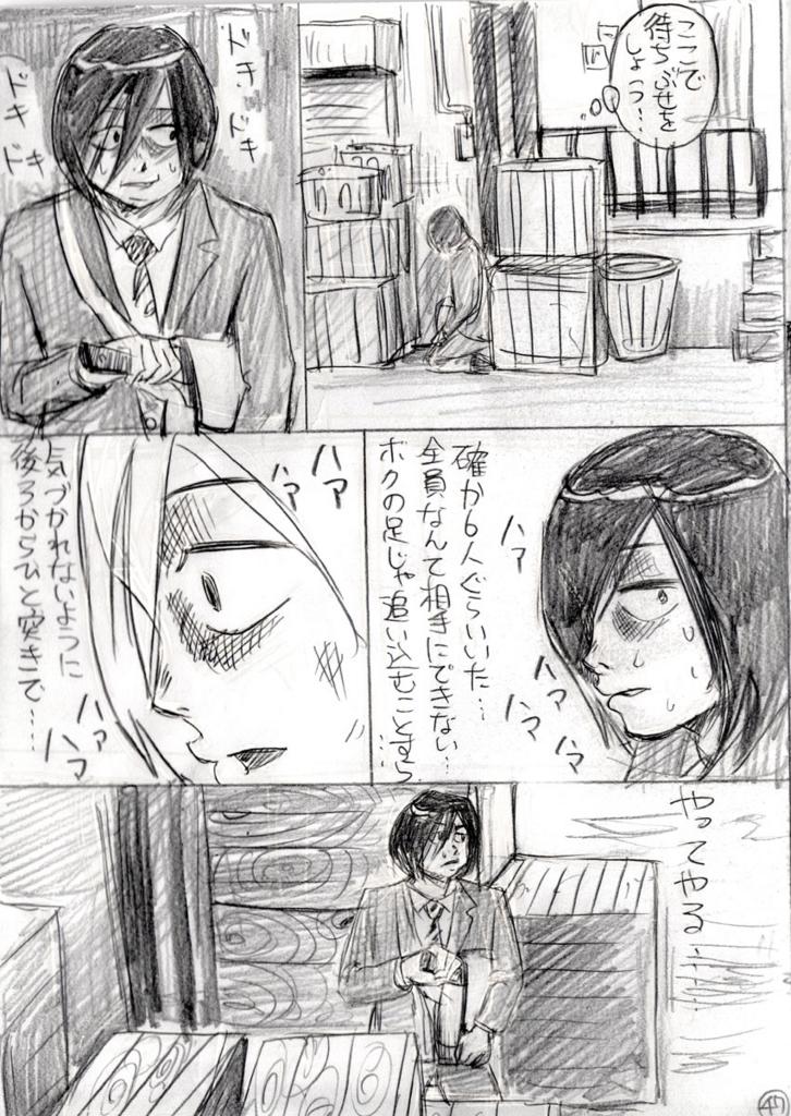 f:id:takataka99:20171207132043j:plain