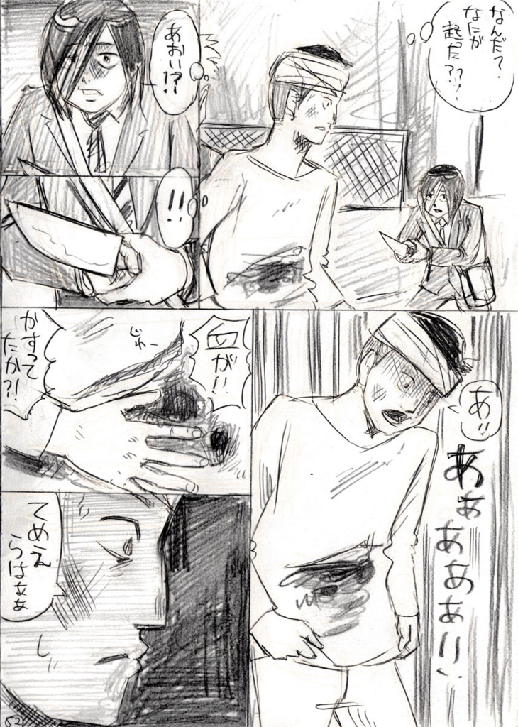 f:id:takataka99:20171207132710j:plain