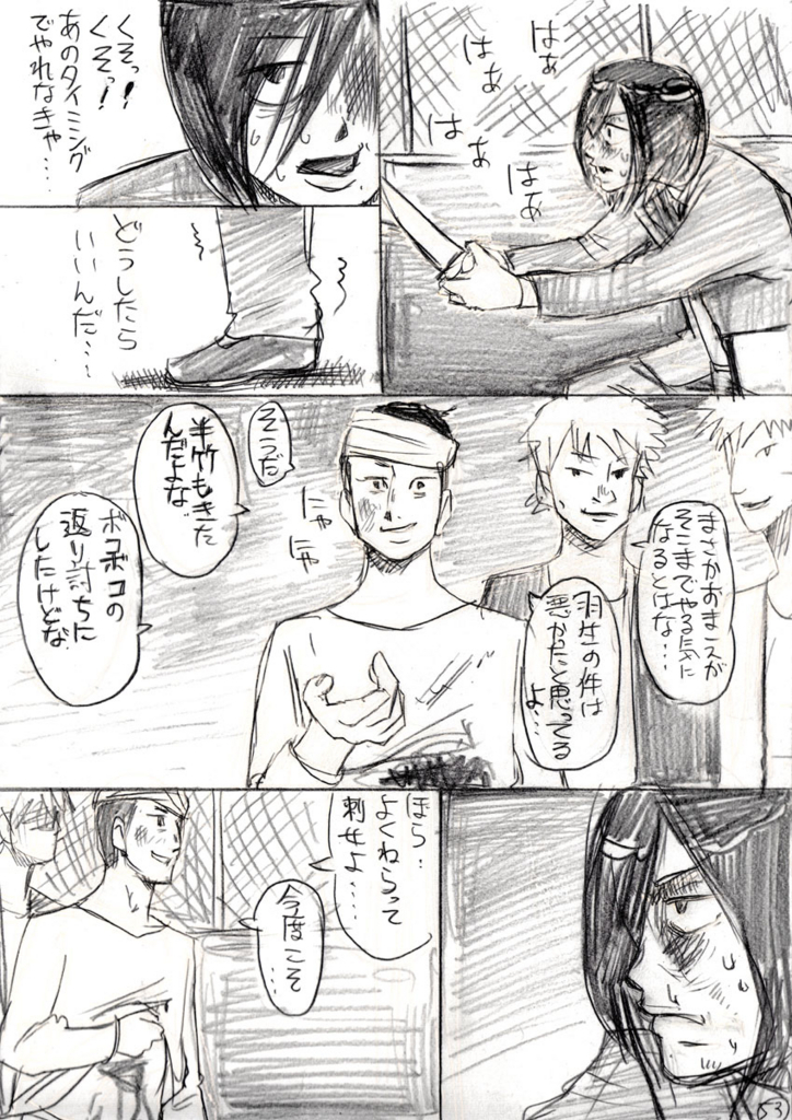 f:id:takataka99:20171207132724j:plain