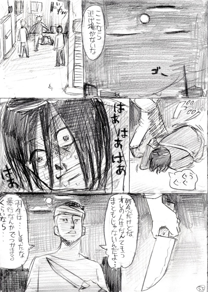 f:id:takataka99:20171207132759j:plain