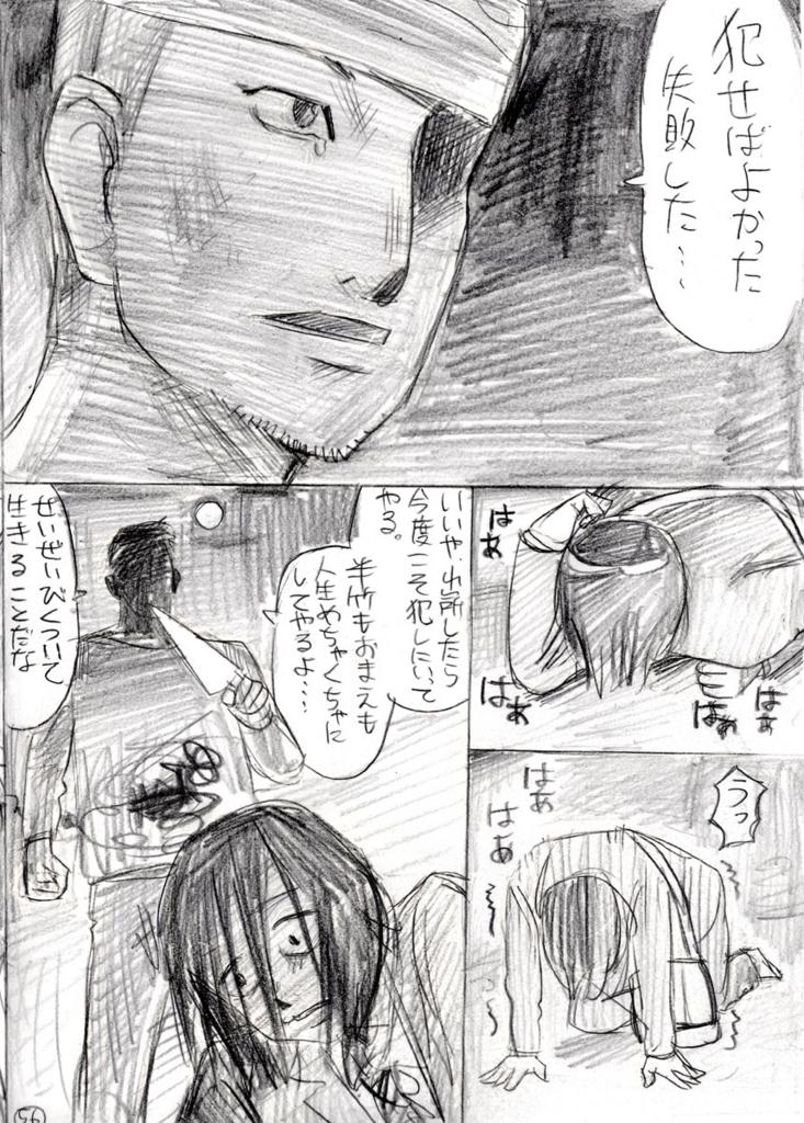 f:id:takataka99:20171207132816j:plain