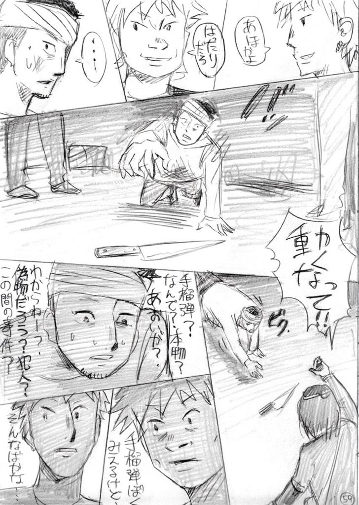 f:id:takataka99:20171207132916j:plain