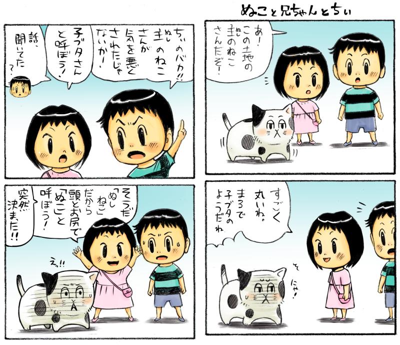 f:id:takataka99:20180125181810j:plain