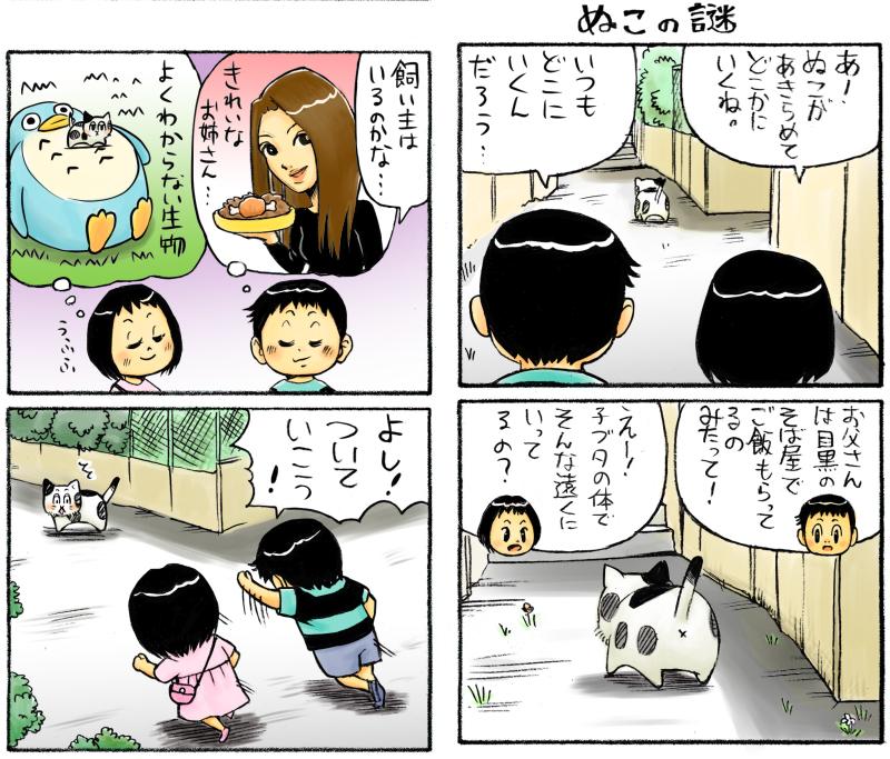 f:id:takataka99:20180127195248j:plain