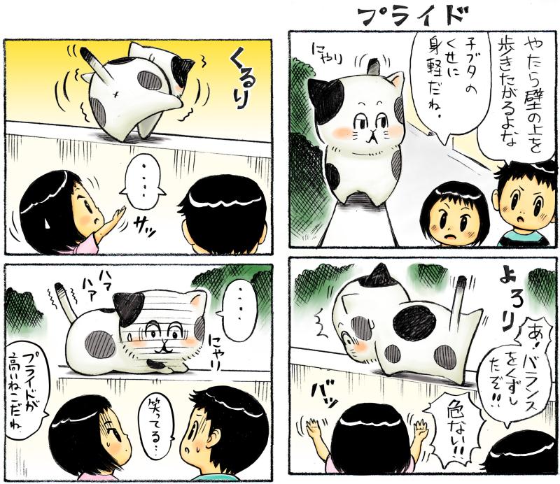 f:id:takataka99:20180129180342j:plain