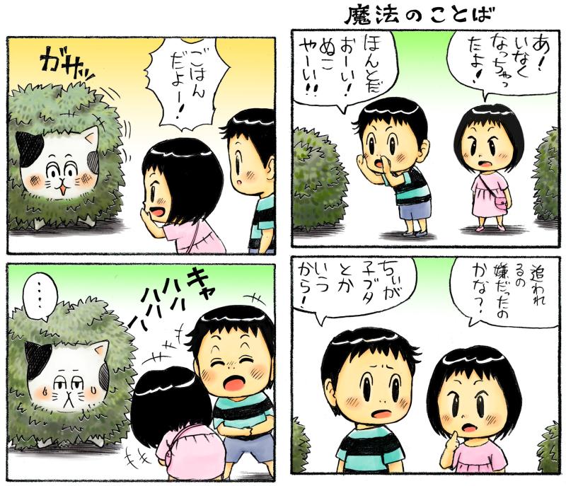 f:id:takataka99:20180131154918j:plain