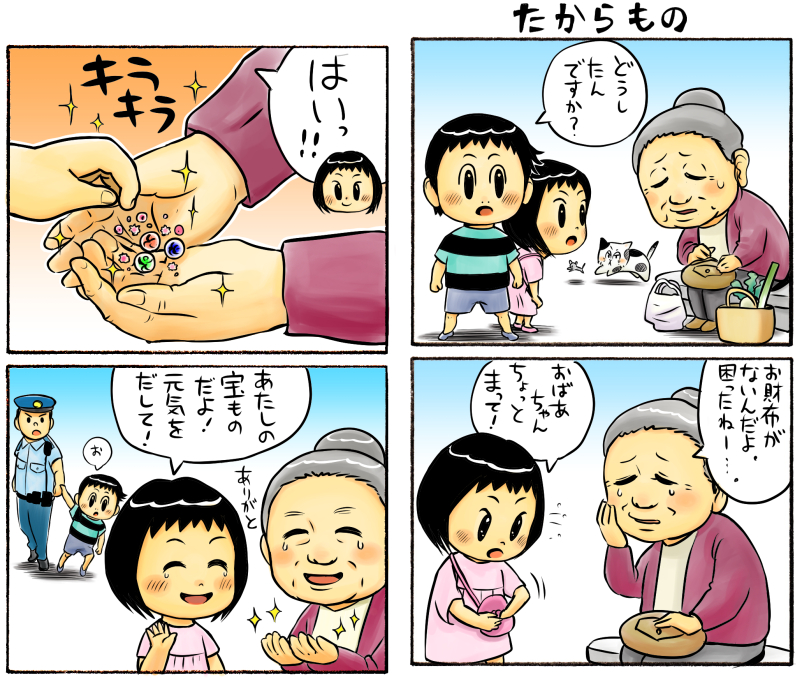 f:id:takataka99:20180210223518j:plain
