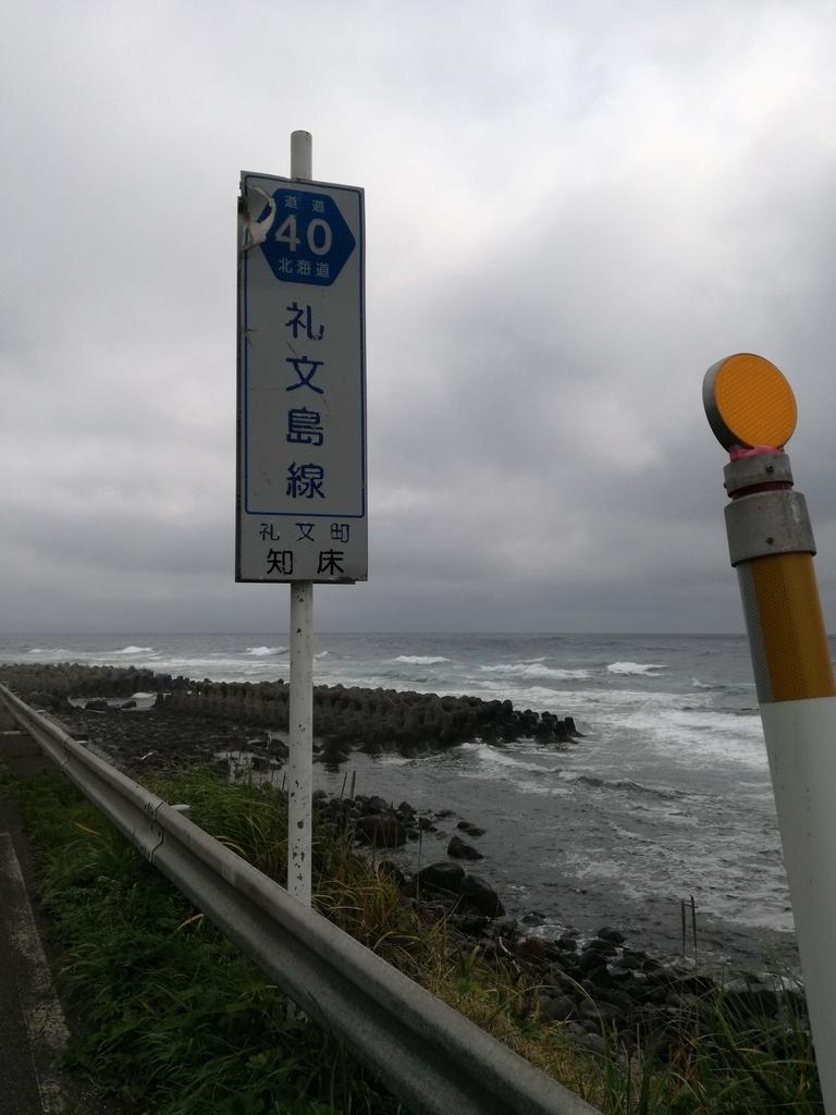 f:id:takataka99:20180906203150j:plain