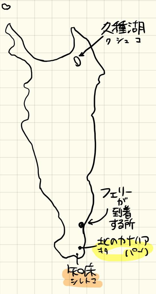 f:id:takataka99:20180906203923j:plain