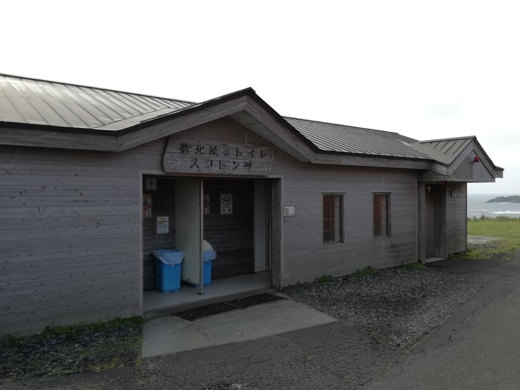 f:id:takataka99:20180906211445j:plain
