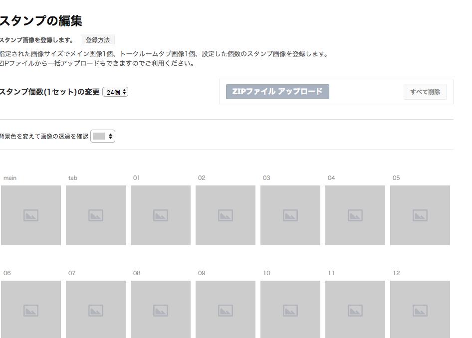 f:id:takataka99:20180909200915p:plain