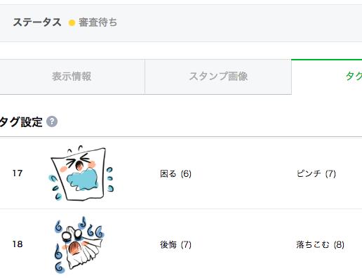 f:id:takataka99:20180909202351p:plain