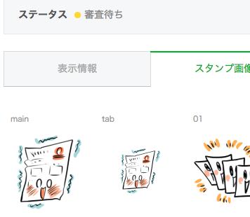 f:id:takataka99:20180910112003p:plain