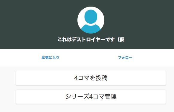 f:id:takataka99:20180913160935p:plain