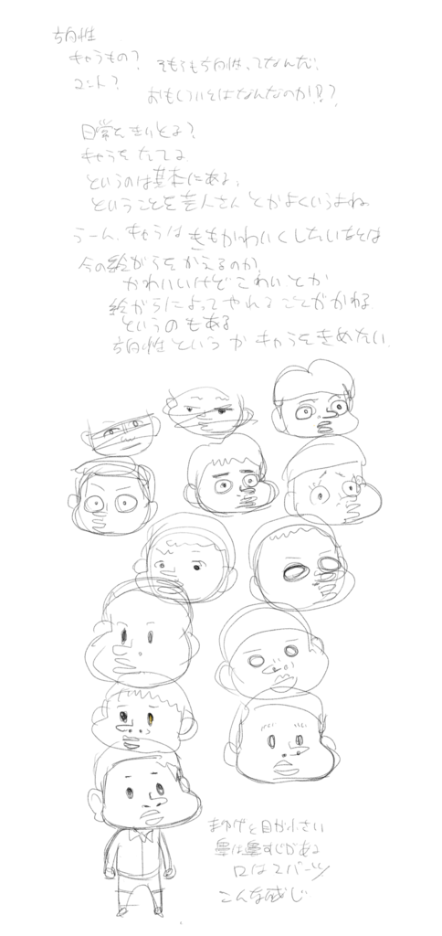 f:id:takataka99:20180913164045p:plain