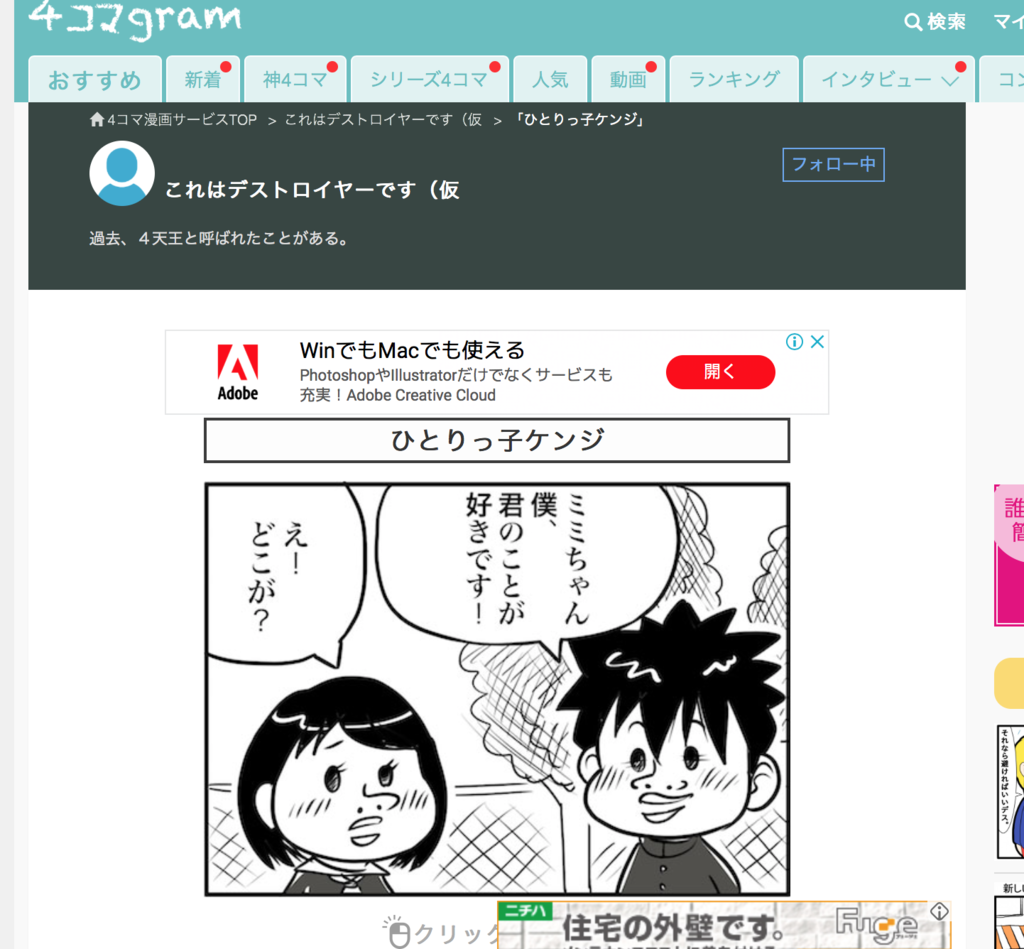 f:id:takataka99:20180913175106p:plain