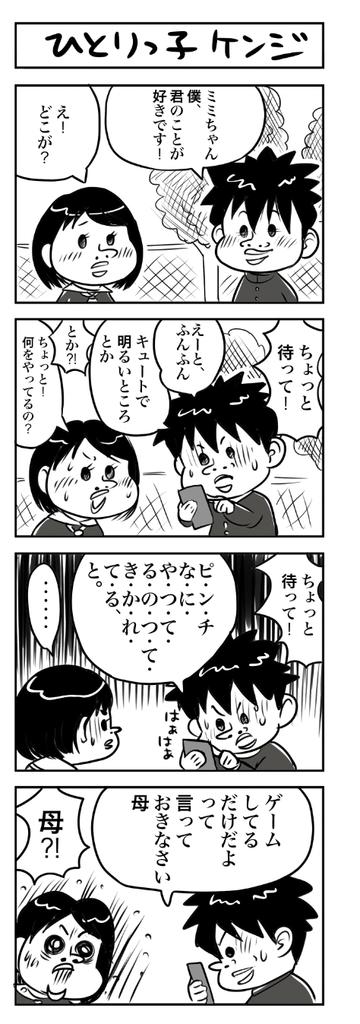 f:id:takataka99:20180913175255j:plain