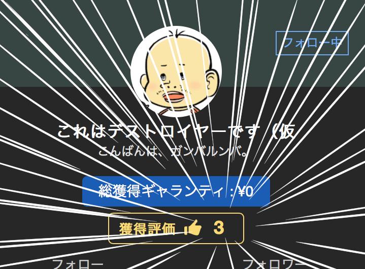 f:id:takataka99:20180913180647p:plain