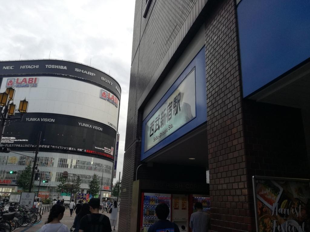 f:id:takataka99:20180924174816j:plain
