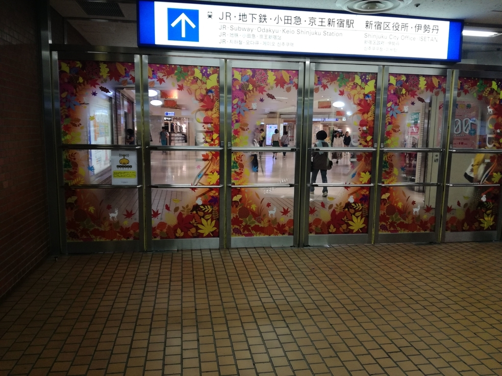 f:id:takataka99:20180925191051j:plain