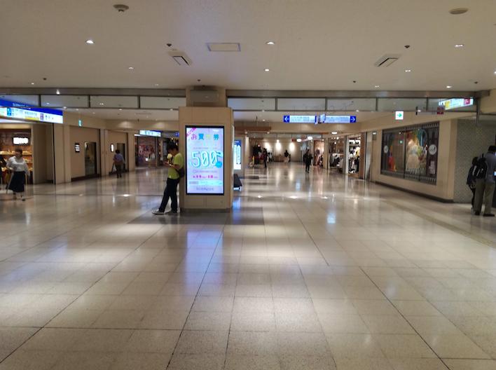f:id:takataka99:20180925191413p:plain
