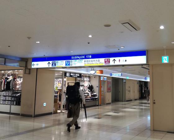 f:id:takataka99:20180925192810p:plain