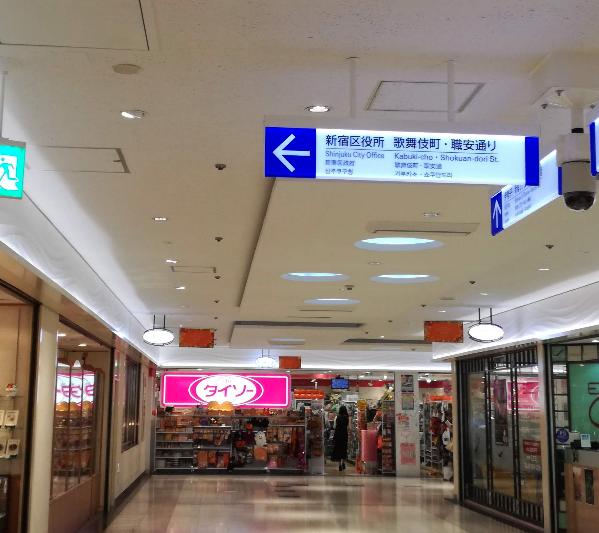 f:id:takataka99:20180925212041p:plain